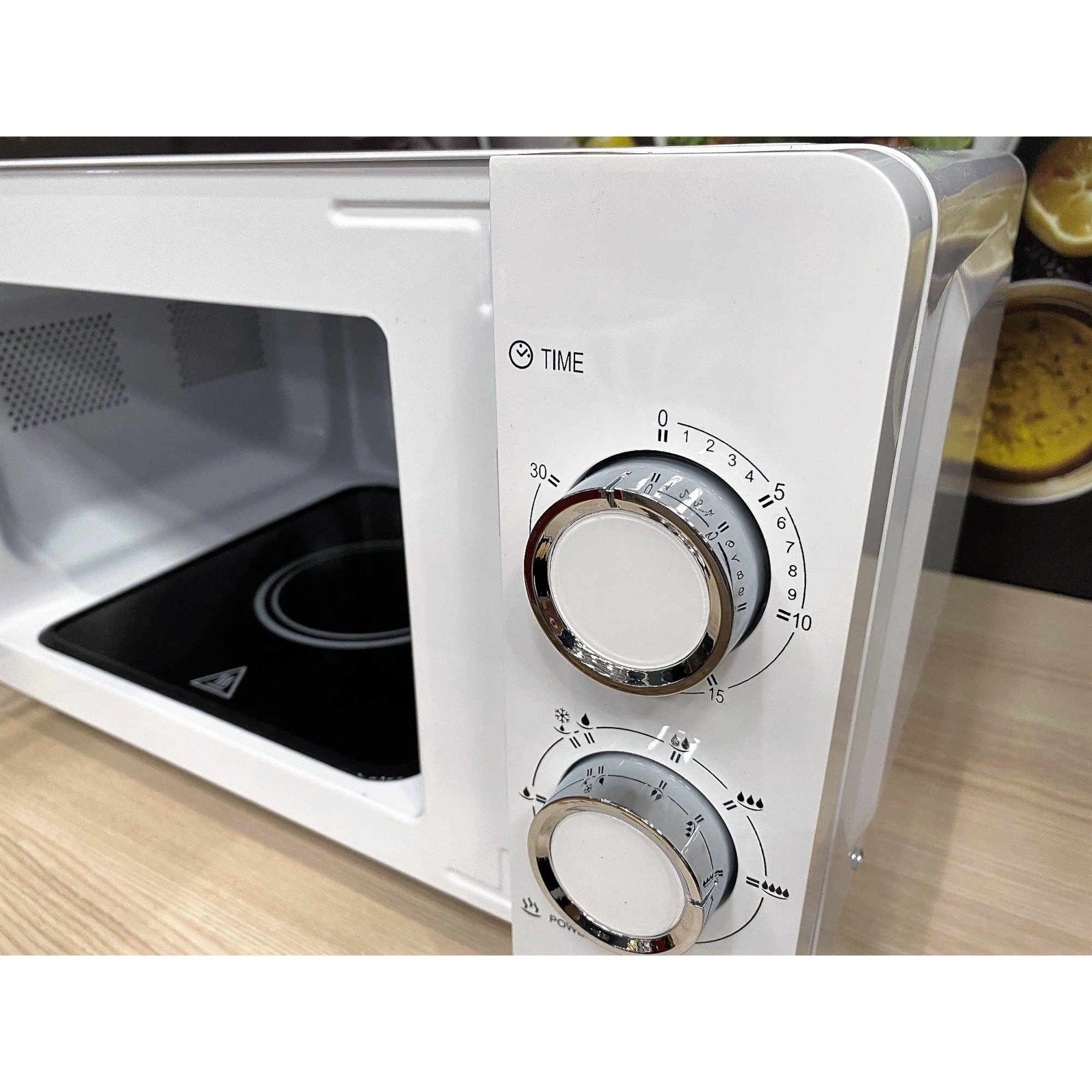 Altimo MMW702W 700w Microwave 20L Capacity in White