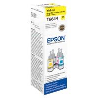 664 Yellow Ecotank Ink Bottle with 70ml Capacity
